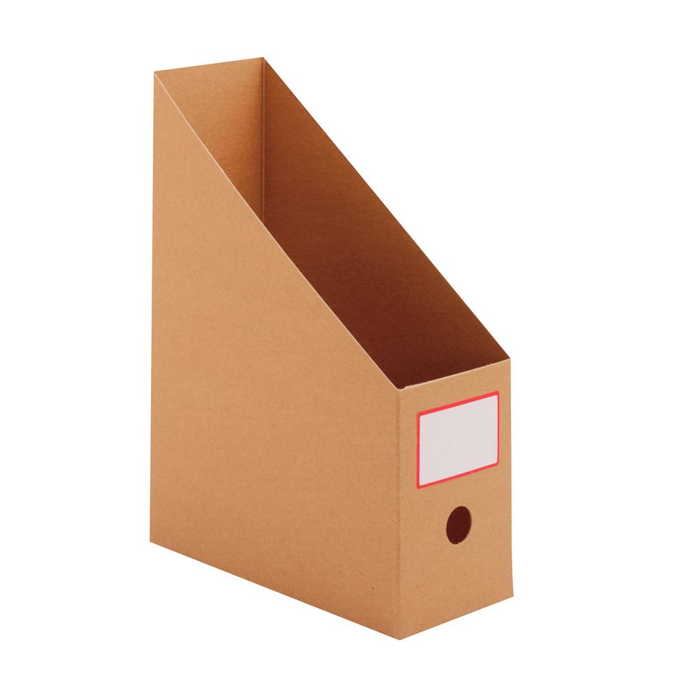Tidsskriftboks, brun papp, mellomstr., 10 stk.