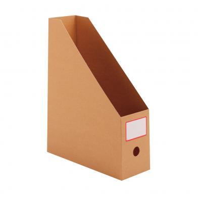 Tidsskriftssamler, brun papp A4, 10 stk.