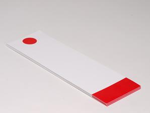 Etikett til blindbok, bred, 25 stk.