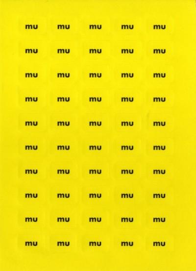 Etikett mu (8. tom.10.kl.), gule, 100 stk.